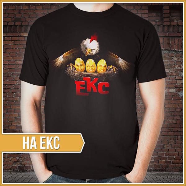 Тениска на Екс