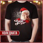 Коледната Тениска